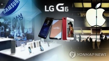LG Set to Pull Out of Chronic Slump Pinned on New Flagship Phone