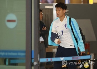 Son Heung-min Leaves South Korea to Join Tottenham After Suffering Injury