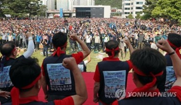Hyundai Employees Poised to Strike Amid Weak Sales