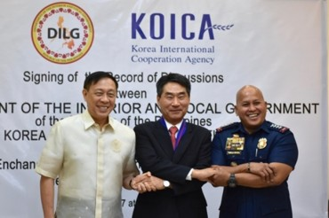 South Korea Lends Helping Hand to Philippines in Fighting Crime
