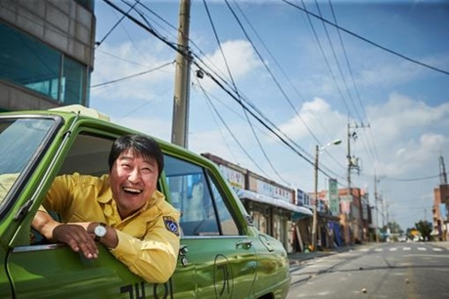A Taxi Driver: Gwangju Uprising From the Perspective of Outsiders