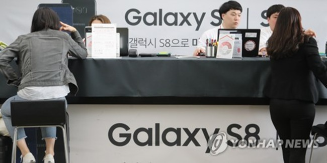 Sales of Galaxy S8 Beat Predecessor, Samsung Mobile Chief Says