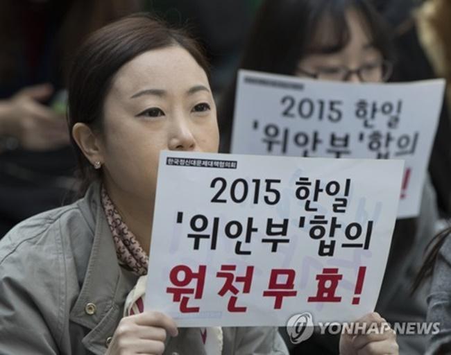 South Korea to Establish Memorial Day for Wartime Sex Crime Victims
