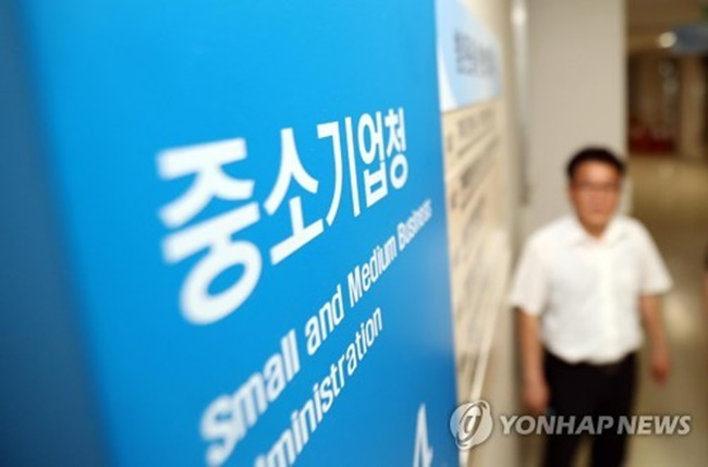 South Korea to Set Up New Ministry Dedicated to SMEs