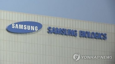 Samsung BioLogics Suffers Operating Loss During Second Quarter