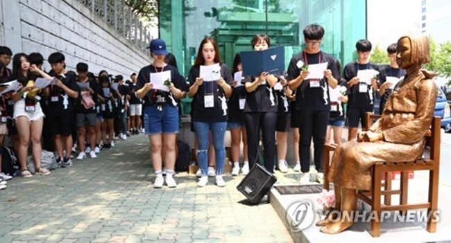 About 200 students hold a rally in Busan on July 24, 2017, to call for the nullification of a controversial comfort women deal with Japan. (Image: Yonhap)