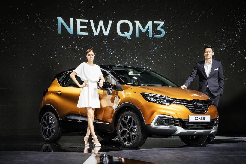 (image: Renault Samsung Motors)