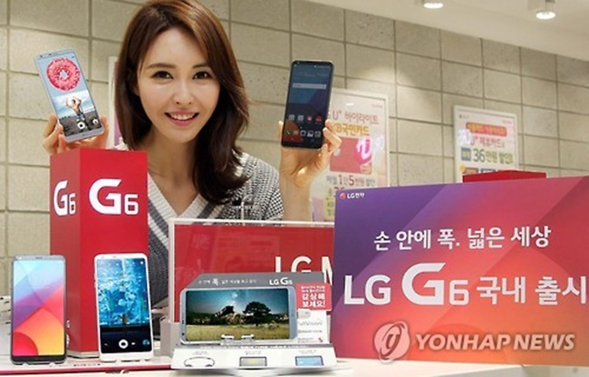 LG Q2 2017 Financial Results now out, mobile division sees a decline