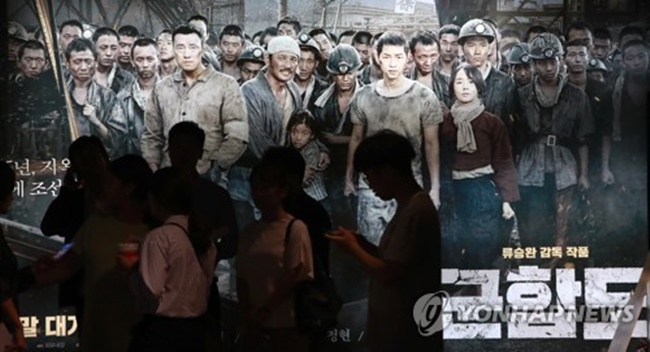 "The movie ""The Battleship Island"" was released a day earlier, rekindling attention on the hellish atrocities suffered by Koreans who were forced to provide labor on Hashima Island, also known as Battleship Island, while Korea was under Japan's colonial rule in the early 1900s. (Image: Yonhap)"