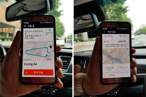 UberBLACK driver shows detailed fee information on UberBLACK's ride-hailing service in a 13 kilometer course that took 43 minutes. (image: Yonhap)