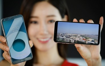 LG to Release New Budget Smartphone with Full-vision Display