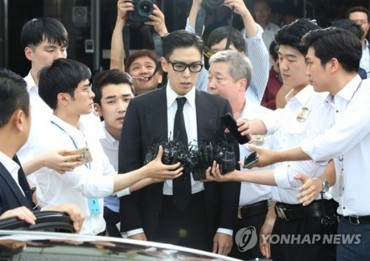 BIGBANG's T.O.P Loses Police Post Following Drug Conviction