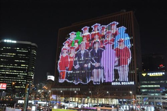Media art will light up the facade of a giant building in central Seoul next month in a cultural project to celebrate the PyeongChang Winter Olympics, the culture ministry said Tuesday. (Image: Yonhap)