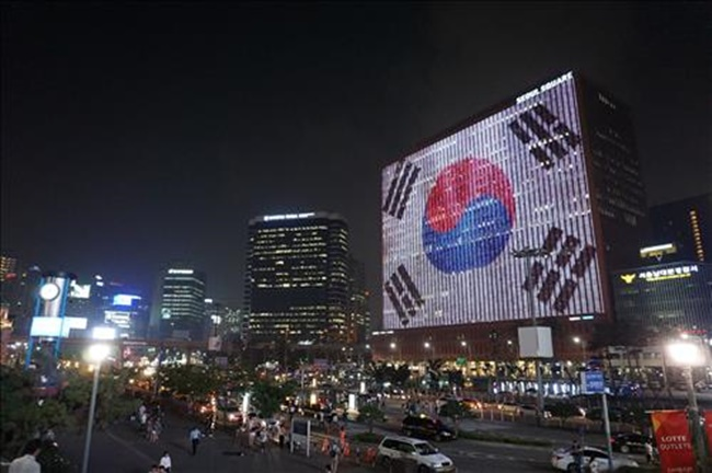 Giant Facade to be Adorned with Media Art to Celebrate PyeongChang Winter Olympics