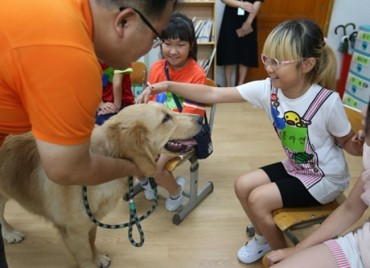Gyeonggi School Teaches Value of Life to Children Through Dogs