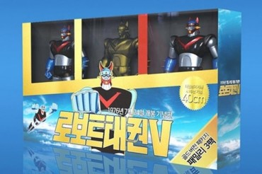 Robot Taekwon V Action Figures a Big Success