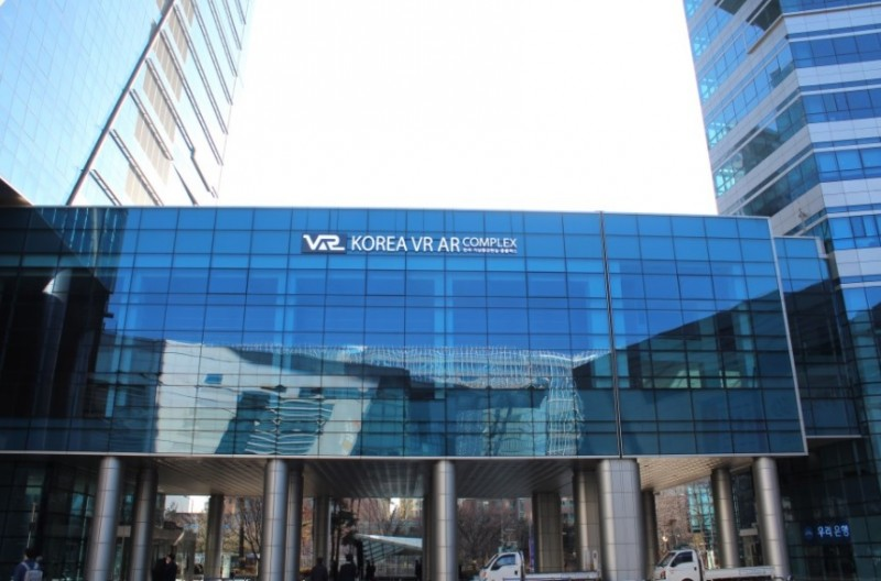S. Korea to Open 2 More VR, AR Complexes