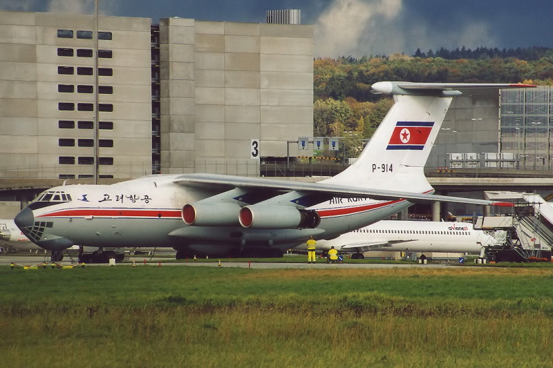 NK Airliner Stops Int'l Operation for Months