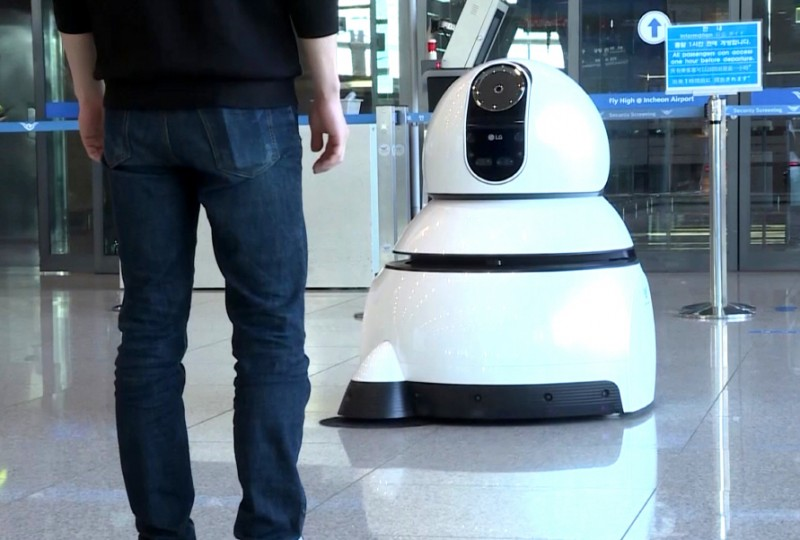 LG Electronics Taps Deeper into Robot Biz