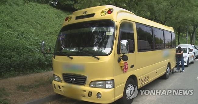 Following a case of vehicle entrapment last year which saw a four-year-old trapped in a school bus in the sweltering heat for eight hours, a number of South Korean lawmakers have proposed an amendment to the country's Automobile Management Act. (Image: Yonhap)