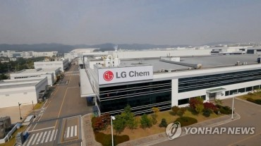 LG Chemical's Labor Union Discovers Wiretaps During Labor Negotiations