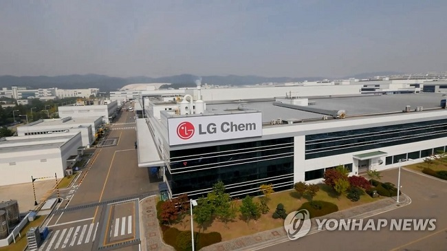"In response to the scandal, a spokesperson for LG said that the listening device was installed by ""a staff member who acted alone and placed the device for record keeping purposes,"" but denied that any recording had actually taken place. (Image:yonhap)"
