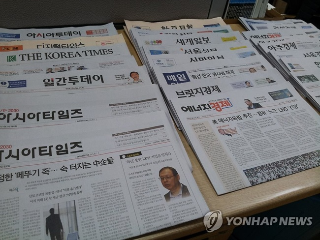 According to a report on media consumption patterns among heavy internet users conducted by the Korea Information Society Development Institute (KISDI), over 35 percent said they regularly read news articles either in print newspapers or on the web. (Image: Yonhap)