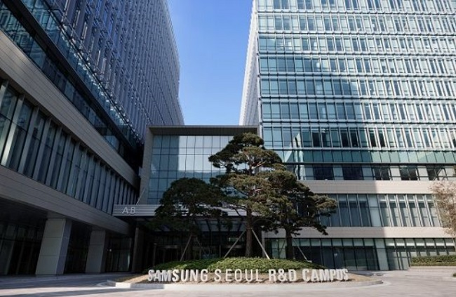 The Samsung Electronics Design Management Center, one of the departments within the R&D campus, has become extremely prominent within the company, after having been placed under the direct supervision of the CEO in 2001. (Image:Samsung Electronics)