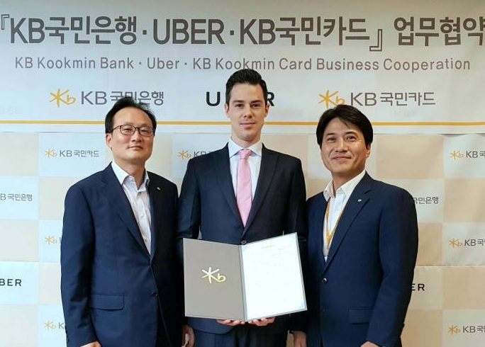Uber, KB Financial Team Up for Food Delivery Service in S. Korea