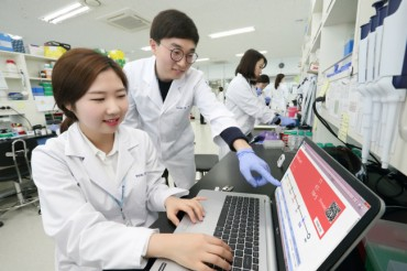 KT-led Consortium to Monitor Infectious Diseases Using Big Data