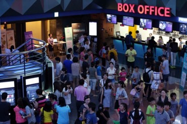 IMAX Ticket Sales Drop Over High Prices, Lack of Movie Choice