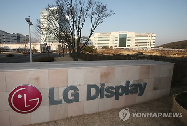 The investment will begin in the third quarter of 2017 and continue throughout the second quarter of 2019, the company said. LG Display added the investment aims to beef up its production capabilities amid the rising demand for OLED panels from the market. (Image: Yonhap)