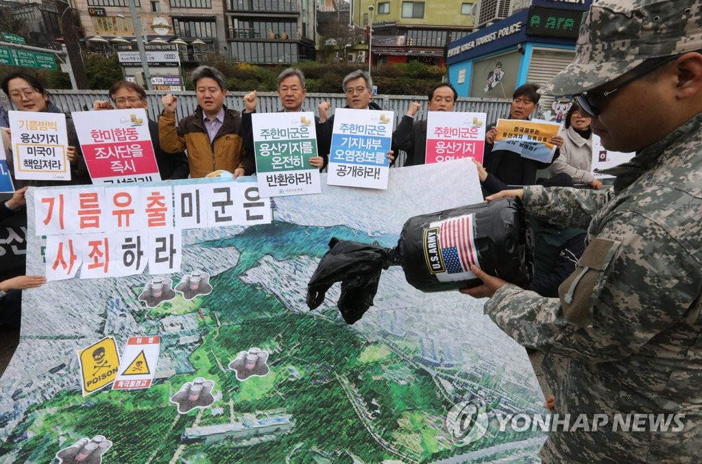 A Cheonan-based community organization issued a statement at a meeting held on Sunday urging Cheonan city government officials to withdraw a plan to hold an event scheduled in October celebrating the relocation of a U.S. army base to the region. (Image: Yonhap)
