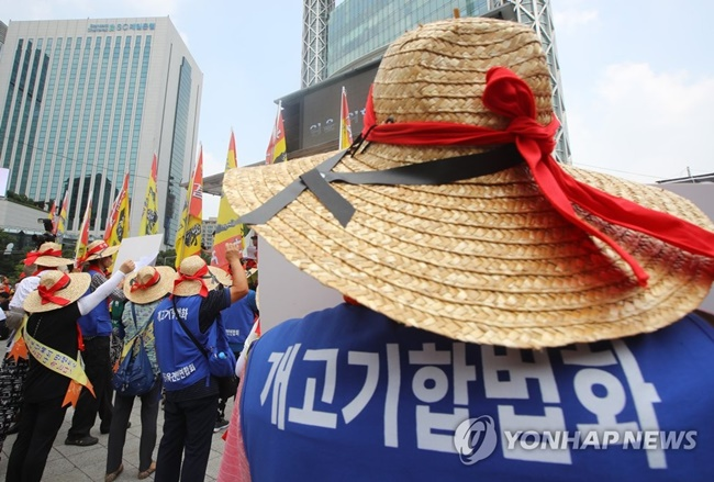 proponents of the controversial food called for the legalization of dog meat consumption last week. (Image: Yonhap)