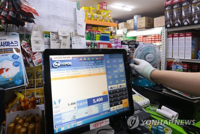 South Korea's minimum wage for 2018 has risen to 7,530 won ($6.70), after a government council voted nine to six in favor of the labor side of the negotiation team, pushing the country's minimum wage above the likes of Israel and Spain. (Image: Yonhap)