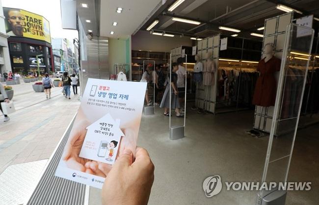 (Image:yonhap)