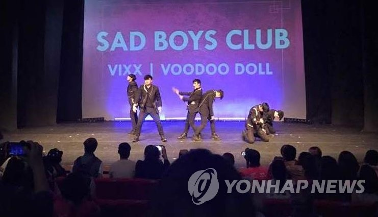 This year's iteration of a K-pop contest sponsored by the Korean Cultural Center Sao Paulo was held successfully last night at the Gazeta Theatre, attracting hundreds of K-pop fans and Korean culture enthusiasts. (Image: Yonhap)