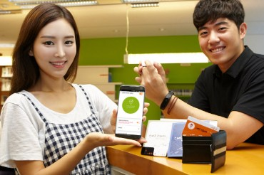 SK Telecom Releases New Smartphone Loss Prevention Alarm