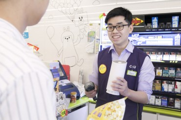 SK Telecom's AI Program to Help Convenience-store Employees
