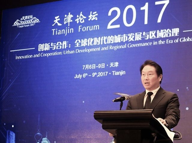 SK Mulls Investments in Tianjin Industrial Projects