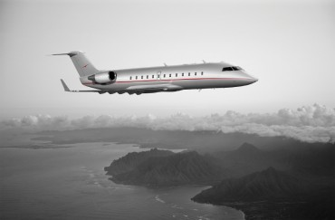 Vistajet Launches New Digital Platforms as Growth Accelerates in China