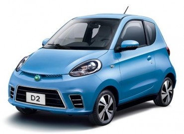 E-mart to Sell Small Electric Cars