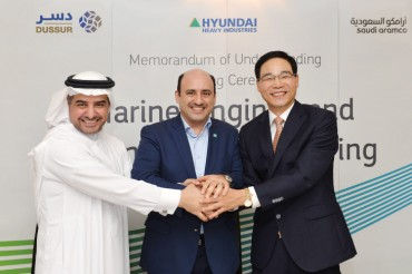 Hyundai Heavy Inks MOU for Marine Engine Plant in Saudi Arabia