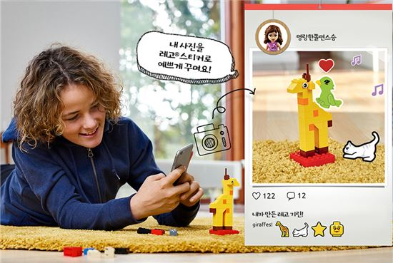 Lego Launches Social Media Platform for Kids in S. Korea