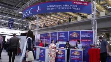 The International Association for the Study of Lung Cancer Announces the IASLC 18th World Conference on Lung Cancer