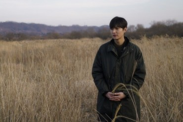 Actor Lee Min-ho to Publish Photo Book Shot in DMZ