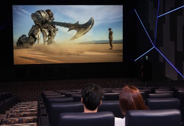 Samsung Showcases World's First LED Theatre