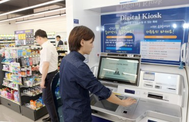 Convenience Stores Open New Biz Opportunities for Banks