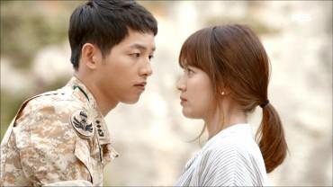 Song Joong-ki, Song Hye-kyo Make Surprise Wedding Announcement
