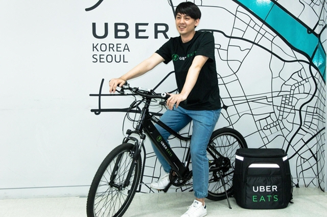Uber Eyes Breakthrough in S. Korea through Food Delivery Service